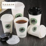 BAMBOO BIODEGRADABLE CUP 3